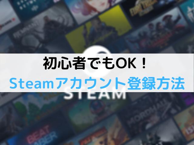 ツシマ ゴースト steam オブ